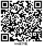 奥莱音乐app ios版