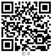 奥莱音乐app安卓版